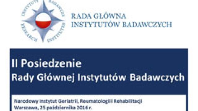 Drugie posiedzenie Rady Głównej Instytutów Badawczych IX kadencji