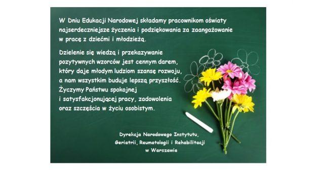 14 października, Dzień Edukacji Narodowej